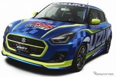 ズズキ スイフト新型に「 レーサーRS」公開...高い走行性の&運転する楽しさを!