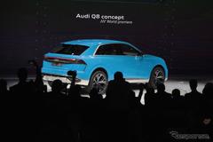 圧倒する存在感...アウディ旗艦SUV「Q8 コンセプト」、世界初公開!