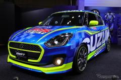 スズキ、スイフト新型に高い走行性能「レーサーRS」...運転する楽しさを!