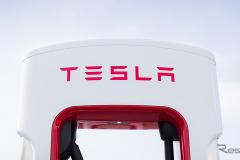 EV車時代へ加速...テスラ急速充電「スーパーチャージャー」改良新型を投入!