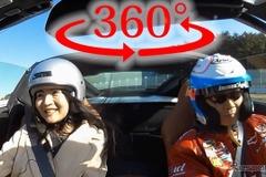 【360度 VR試乗】ユーチューバー女子から笑顔が消えた…「絶叫マシーン」コルベットGS の走り