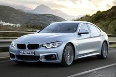 BMW 4シリーズグランクーペ LCIモデル、3月ジュネーブで公開を予告!LEDもリフレッシュ