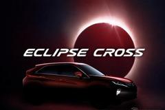 三菱 エクリプス の名が復活…新型SUVは「エクリプス クロス」