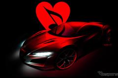 ホンダ NSX 新型にワンオフ、オークションに出品予定