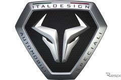 イタルデザイン、少量生産のスペシャルなブランドを設立...第一弾をジュネーブで公開