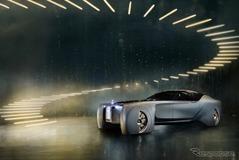 ロールスロイスの描く未来..『ビジョン・ネクスト100』を公開