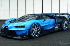 最強スーパーカーの競演!ブガッティ、シロン&ビジョンGTを世界初同時公開
