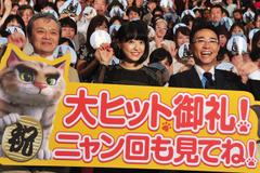 井上真央、暴走気味の原作者・斉藤洋を思わず呼び捨てでたしなめる!