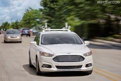2021年...米フォードが挑む、ドライバー不要の自動運転車計画!