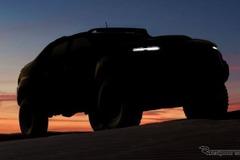 GMが未来を照らす!「コロラド」ベースの新型燃料電池車を初公開へ