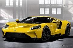 4千万円でも購入希望者殺到!フォードGT新型、増産&生産期間を2年延長決定