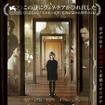 『シークレット・オブ・モンスター』ポスター  (C)COAL MOVIE LIMITED 2015