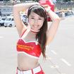 鈴鹿8時間耐久ロードレース2016『Honda 緑陽会 熊本レーシングwithくまモン RQ』