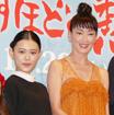 杉咲花、宮沢りえ『湯を沸かすほどの熱い愛』完成披露試写会