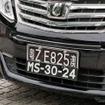 マカオでは上下に2枚のナンバーを掲げる車両をよく見かける