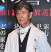柴田恭兵/連続ドラマW「ヒポクラテスの誓い」完成披露試写会
