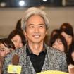 時任三郎/映画『グッドモーニングショー』公開直前試写会イベント