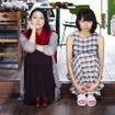『ふきげんな過去』(C)2016「ふきげんな過去」製作委員会