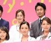 ドラマ「メディカルチーム レディ・ダ・ヴィンチの診断」の試写・制作発表会見
