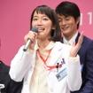 吉岡里帆/ドラマ「メディカルチーム レディ・ダ・ヴィンチの診断」の試写・制作発表会見