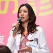 滝沢沙織/ドラマ「メディカルチーム レディ・ダ・ヴィンチの診断」の試写・制作発表会見