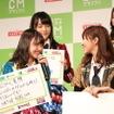 HKT48 vs 欅坂46『つぶやきCMグランプリ』開催発表会見(2016年10月11日)