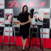 週間プレイボーイ創刊50周年記念出版『熱狂』発売会見に登壇した仲間由紀恵(2016年10月14日)