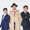 「コック警部の晩餐会」(c)TBS