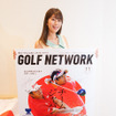 稲村亜美、ゴルフW杯応援サポーターに就任