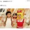 鈴木唯アナ、ざわちんのアメコミ風ハロウィンメイクに感激!