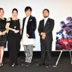 『GANTZ:O』東京国際映画祭にて