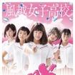 「咲-Saki-」(C)小林 立/SQUARE ENIX・「咲」プロジェクト