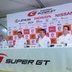 左からGTAの坂東正明代表、トヨタ(レクサス)の高橋敬三氏、ホンダの山本雅史氏、日産(ニスモ)の片桐隆夫氏。