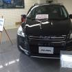 隠れた名車との呼び声も高いクーガ。日本で正規輸入車が選べるのもあとわずかだ。