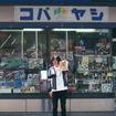 小林武史/東京メトロ「Find my Tokyo.」第2弾「麻布十番」