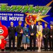 『モンスターストライク THE MOVIE はじまりの場所へ』完成披露&ヒット祈願イベント(2016年11月24日)