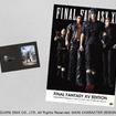 ソニー、「ファイナルファンタジーXV」特別仕様のハイレゾ対応アイテムを発売!