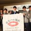 サプライズで部員たちが石川選手に寄せ書きを贈呈