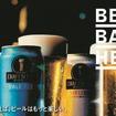 サントリー「CRAFT SELECT」のビール