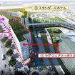 住友不動産・東京国際空港プロジェクトチームの開発提案イメージ