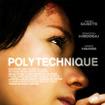 『静かなる叫び』 (C) 2008 RP POLYTECHNIQUE PRODUCTIONS INC.