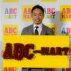 長友佑都がABC-MARTのアンバサダーに就任(2016年12月23日)