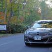 福島側は新潟側に比べて道路の幅員が全般的に広い。尾瀬観光のヨロクだ。