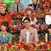 「ザ!世界仰天ニュース 大笑い&感動盛り沢山!!新春!仰天4時間祭り」-(C)NTV