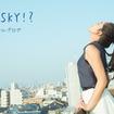 平愛梨・祐奈姉妹、天使のような寝顔動画を公開