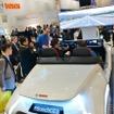 ボッシュの新型コンセプトカー(CES2017) Picture: Bosch