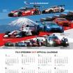 富士スピードウェイ オリジナルポスターカレンダー