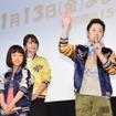 金曜ドラマ「下剋上受験」(TBS系)の特別親子試写会