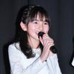 鈴木梨央/「愛を乞うひと」完成披露試写会