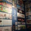 (C)Studio Ghibli
